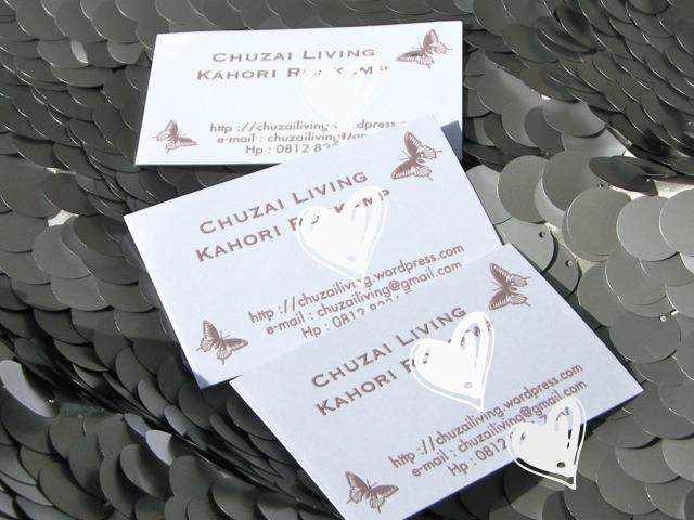 Where To Make Name Cards In Jakarta, Indonesia - Chuzai ☆ Living