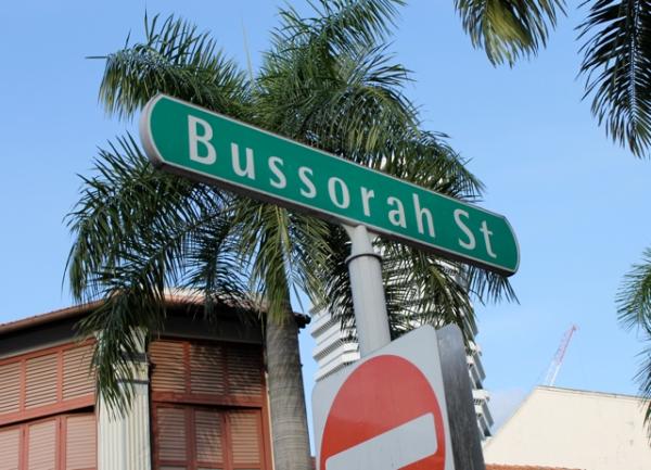 Bussorah St