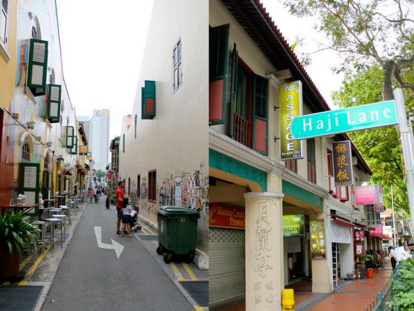 Haji Lane Arab Street Singapore