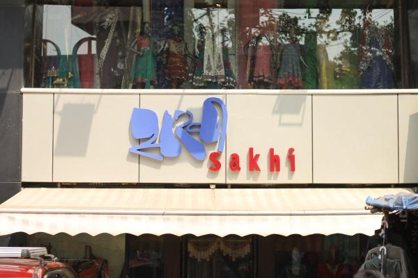 Santacruz Sari Shopping-9
