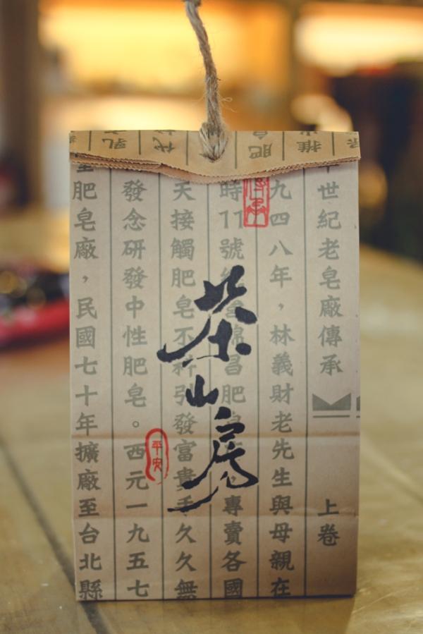 National Center For Traditional Arts Yilan Taiwan-59